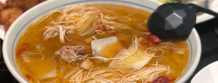 Hanlin Tea Room 翰林茶館 is one of Lieux sauvegardés par T.