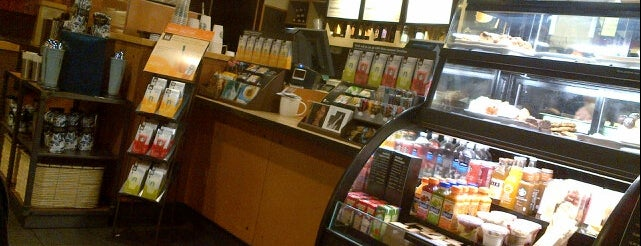 Starbucks is one of love.