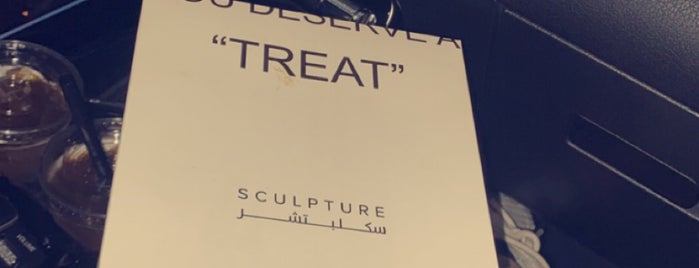 Sculpture Café is one of Jeddah.