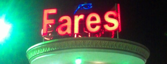 Fares Seafood is one of Sharm.