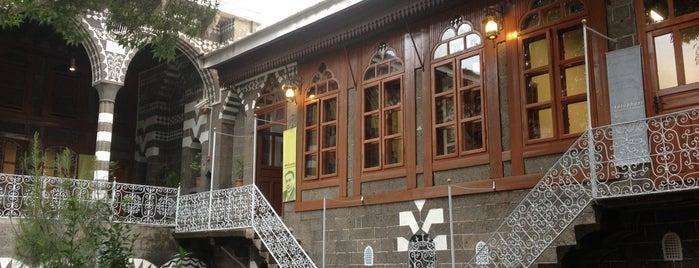 Diyarbakır Cahit Sıtkı Tarancı Müzesi is one of Gespeicherte Orte von Ceren.