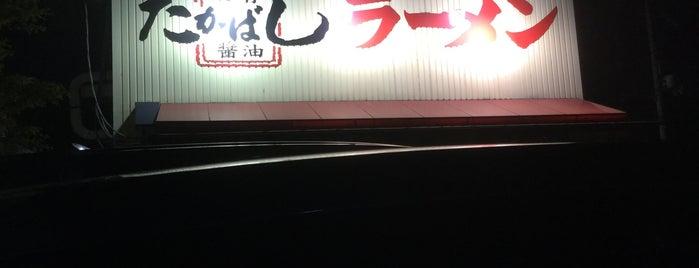 たかばしラーメン 横大路店 is one of Posti che sono piaciuti a Shigeo.