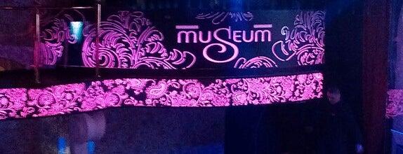 Ночной Museum is one of Tempat yang Disimpan Jul.
