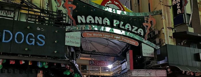 Nana Plaza is one of Lieux qui ont plu à Masahiro.