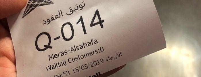مِراس | Meras is one of Orte, die Rawabi gefallen.
