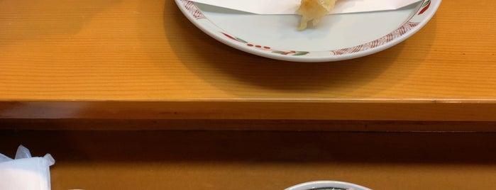 Mikaku is one of Tokyo😆❤️.