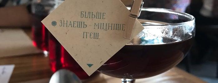 Ой, мамо! Це було в Тбілісі is one of Marisha : понравившиеся места.