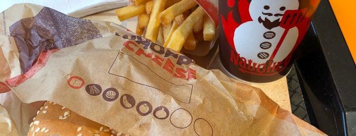Burger King is one of Lieux qui ont plu à Nathanaël.