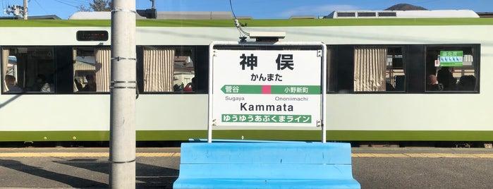 Kammata Station is one of JR 미나미토호쿠지방역 (JR 南東北地方の駅).
