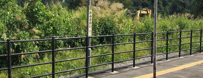 上境駅 is one of JR 고신에쓰지방역 (JR 甲信越地方の駅).