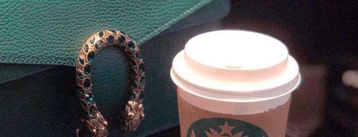 Starbucks is one of Germany Trip.