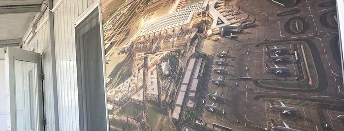 İGA 3. Havalimanı Akpınar Yerleşimi is one of Orte, die 👑 PeRvİnn👑 gefallen.