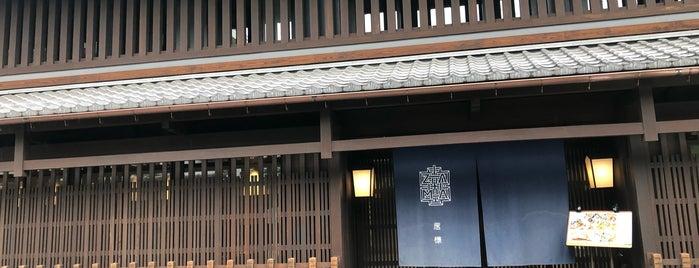 IZAMA is one of Japón.