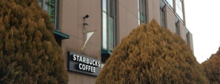Starbucks Coffee is one of 休憩スポット.