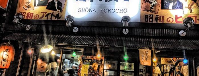 昭和横丁 is one of Locais curtidos por 🐷.
