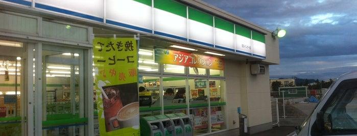 FamilyMart is one of Tempat yang Disukai Shinichi.