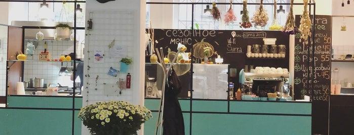 Sarra. Coffee & Food is one of Kiev.