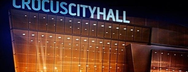 Crocus City Hall is one of Locais curtidos por Илья.