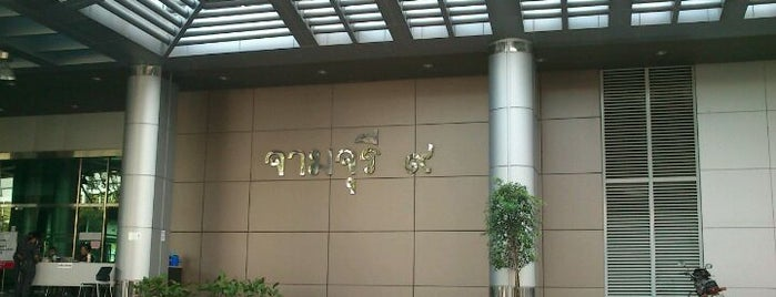 Chamchuri 9 Building is one of phongthonさんの保存済みスポット.