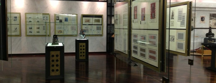 Musée des Timbres et des Monnaies is one of Lugares favoritos de Carl.