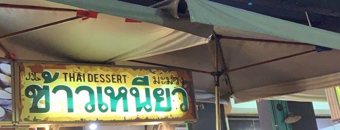 Banngkok is one of Lugares guardados de Alisa.