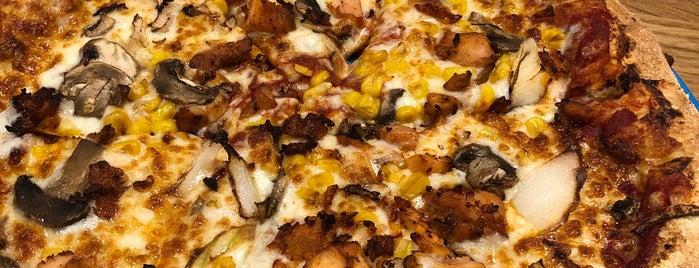 Domino's Pizza is one of Gabriel : понравившиеся места.
