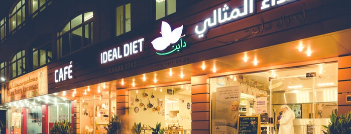 Ideal Diet Restaurant and Cafe is one of To-Go, QATAR.