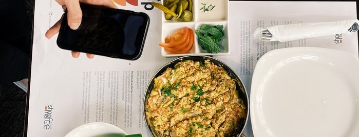Shoo Fee Ma Fee Restaurant is one of Best Grill restaurant in Bahrain.