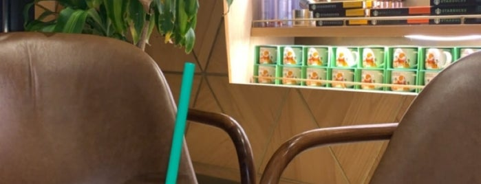 Starbucks Reserve is one of Nouf : понравившиеся места.