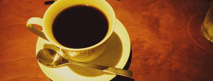 Maruyama Coffee is one of Locais salvos de Harika.