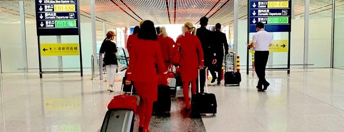 Air China Premium Lounge is one of Tempat yang Disukai Stéphanie.