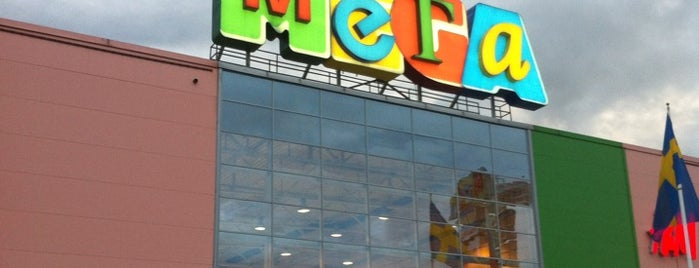 MEGA Mall is one of Lugares favoritos de Anastasia.