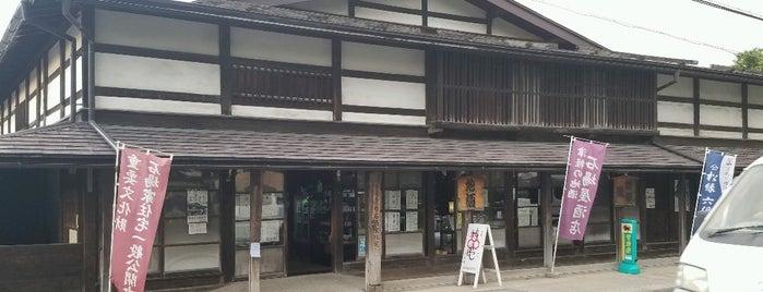 石場屋酒店 is one of 酒 To-Do.