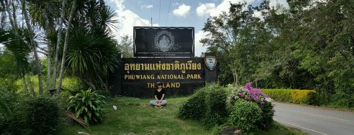 Phuwiang National Park is one of ขอนแก่น, ชัยภูมิ, หนองบัวลำภู, เลย.