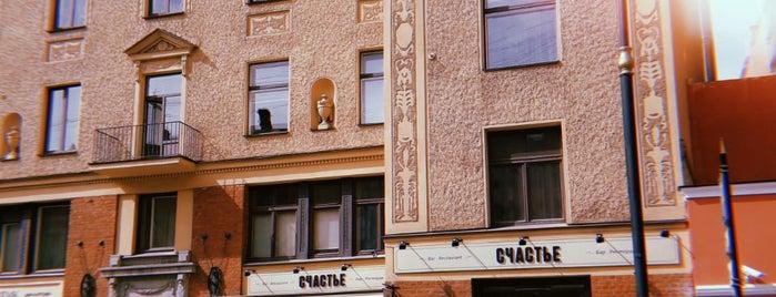 Restaurants Moskau