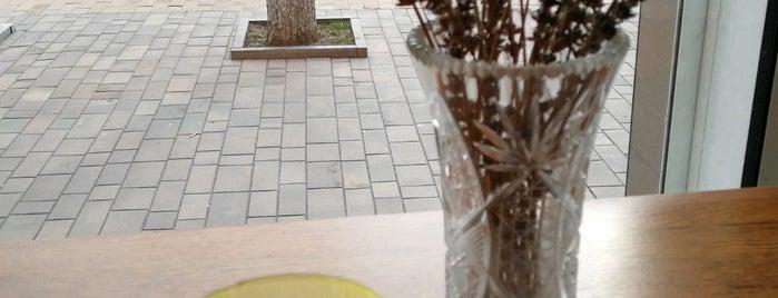 Займёмся Кофе? is one of Lugares favoritos de Ivan.