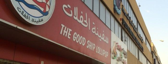 The Good Ship Lollipop is one of Locais salvos de Noha.