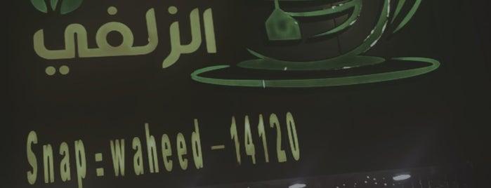 شاهي ابو وحيد. is one of الطائف.