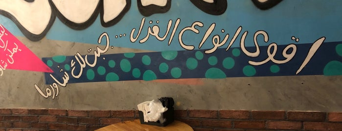 Lghawees is one of Eastern province, KSA.