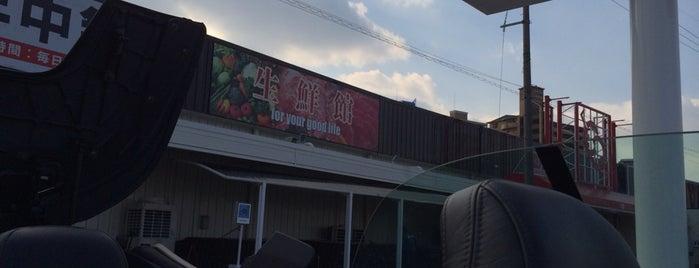 BIGLIVE 安城店 is one of Lugares favoritos de 商品レビュー専門.