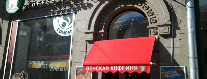 Coffeeshop Company is one of Alexander : понравившиеся места.