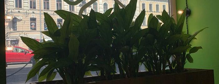 Greenbox is one of Locais curtidos por Ольга.
