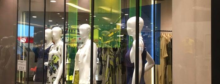 Sacada is one of Goiânia Shopping.