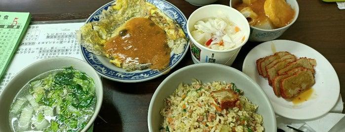 修圓素食 is one of Taipei.