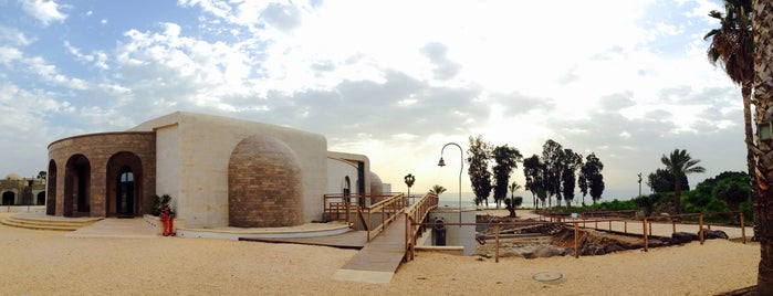 Magdala Center is one of Israil.