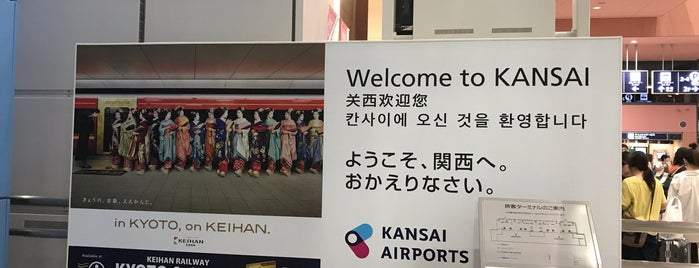 Kansai Tourist Information Center is one of Japan Point of interest.