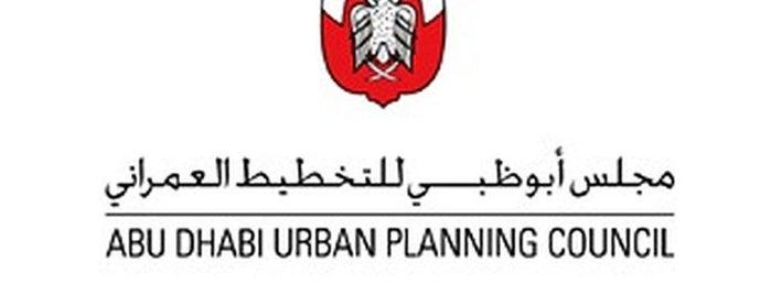 Abu Dhabi Urban Planning Council is one of Posti che sono piaciuti a Mohamed.