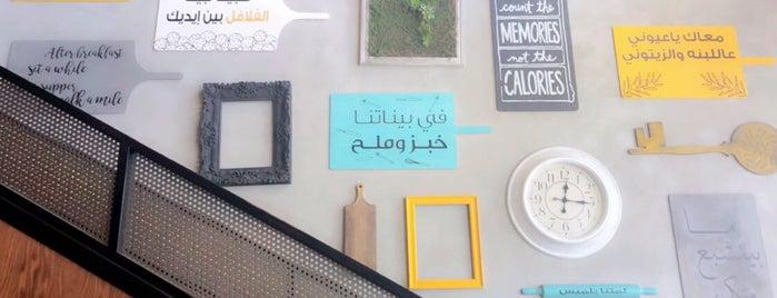 Lamis is one of Riyadh.