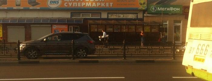 Центральный Рынок is one of Подольск.