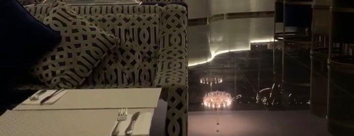 Symphony Lounge is one of Riyadh.
